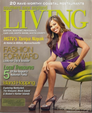 Southern Living 2012